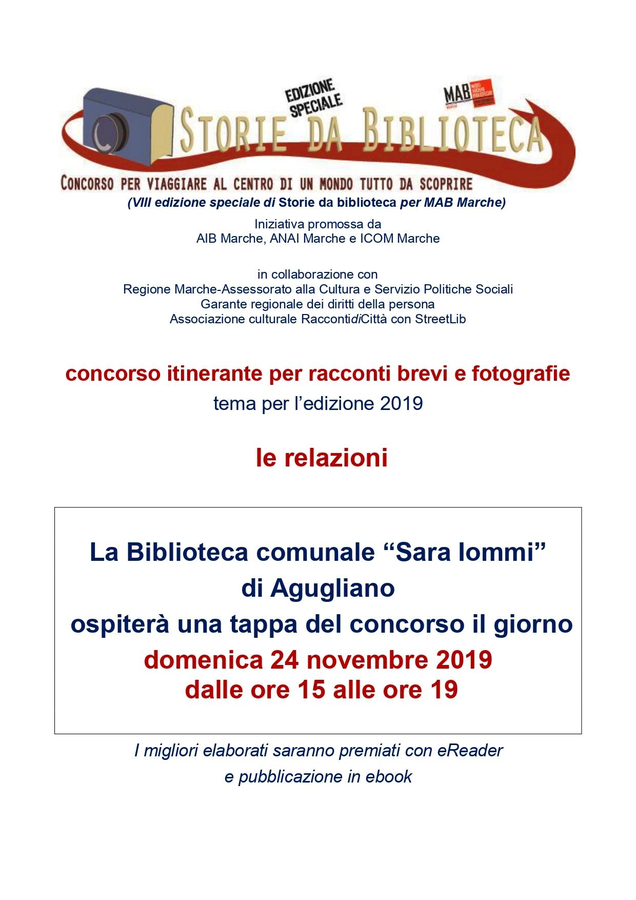 Biblioteca_ConcorsoStorieDaBiblioteca_2019.jpg